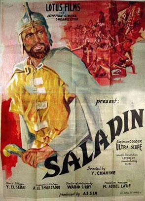 Birnbaum-Saladin.jpg