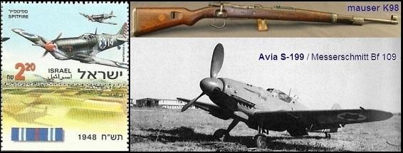 Valenta-Arms.jpg