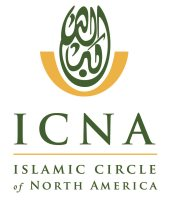 ICNA-Logo-Resized-(1).jpg