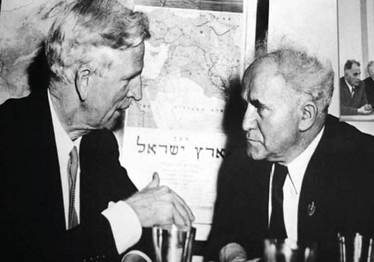 Slonim-BenGurion.jpg