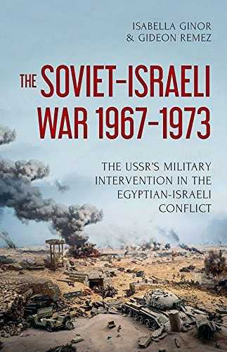 SovietIsraeliwar.jpg