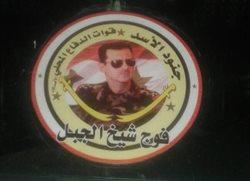 Emblem-Fawj-(1).jpg