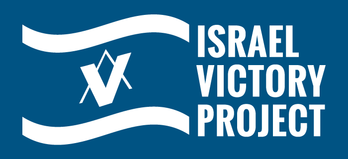 Israel Victory Project