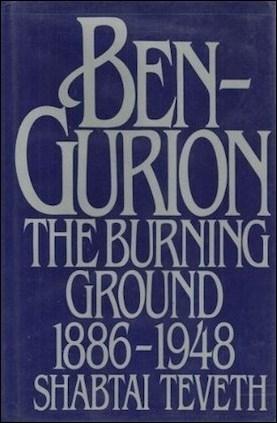 Distorting Ben-Gurion